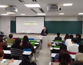 2020年2月7日に第3回ウォーミングアップ講座が開催されました